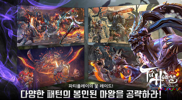 chơi Tứ Hoàng Mobile trên máy tính cùng giả lập NoxPlayer Tai-game-tu-hoang-mobile-cho-dien-thoai-android-ios-apk-02